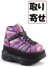 [取り寄せ]MENS/NEPTUNE-100/Pink Glitter/厚底スニーカー【DEMONIA】
