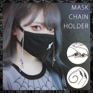 画像1: 【SRW】CHAIN HOLDER / マスクチェーンホルダー